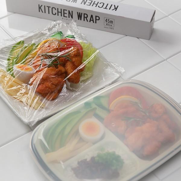 ランチプレート プラスチック 食器 フタ付きランチプレート 角型 楽弁 仕切り付き プラスチック製 ( 電子レンジ対応 食洗機対応 家弁 仕切り皿 )|colorfulbox|09