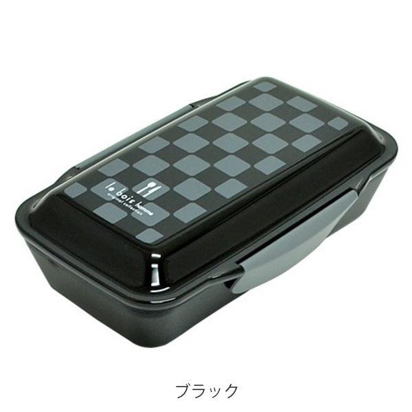 お弁当箱 1段 深型 メンズドームランチボックス ル・ボア オム 750ml ( 弁当箱 食洗機対応 レンジ対応 ドーム型 仕切り付 ) colorfulbox 03