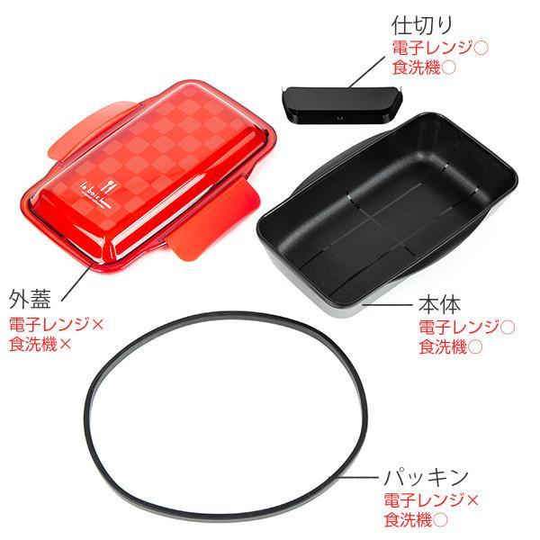 お弁当箱 1段 深型 メンズドームランチボックス ル・ボア オム 750ml ( 弁当箱 食洗機対応 レンジ対応 ドーム型 仕切り付 ) colorfulbox 06