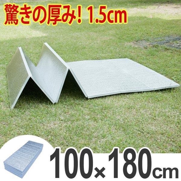 レジャーシート 極厚 15mm 折りたたみ式 レジャーマット 幅 100cm 厚手
