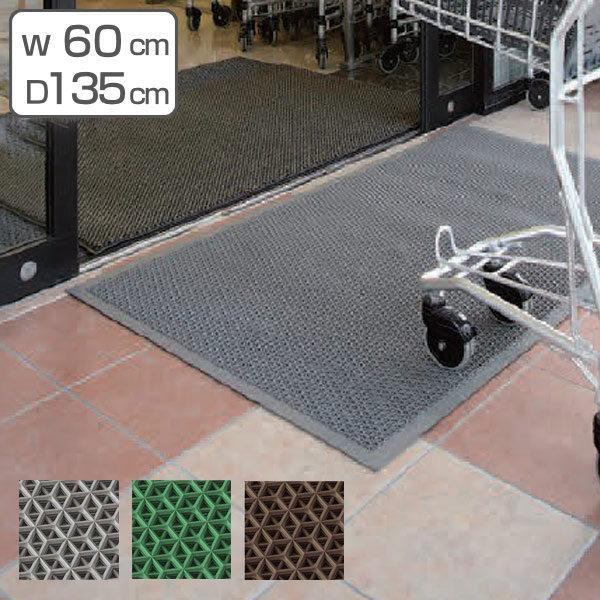 玄関マット 業務用 ブイステップマット7 60x135cm ( エントランスマット 屋外用 出入り口 風除室 )