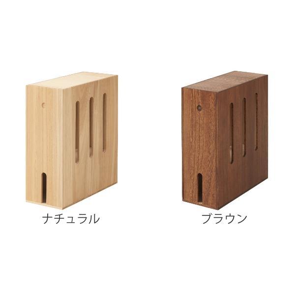 ケーブルボックス 木製 ルーター 収納 タップ コンセント収納 ( ルーター収納ボックス ケーブル コンセント モデム ルーター収納 ) colorfulbox 04