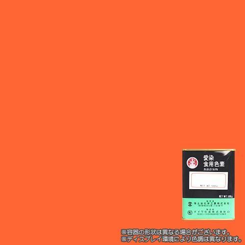 食用黄色5号 サンセットイエローFCF 500g / ダイワ化成製の食紅(食用 ...