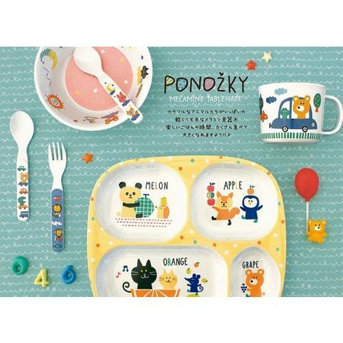 DECOLE デコレ メラミンランチ5pcs ギフトセット PONOZKY ポノシュキー ブルー メラミン食器 colors-kitchen 07