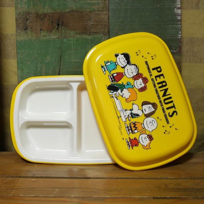 スヌーピー フタ付きランチプレート 子供食器 SNOOPY PEANUTS メラミン食器 colors-kitchen 04
