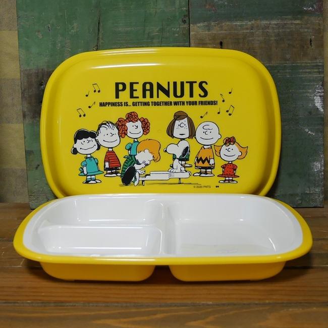 スヌーピー フタ付きランチプレート 子供食器 SNOOPY PEANUTS メラミン食器 colors-kitchen 05