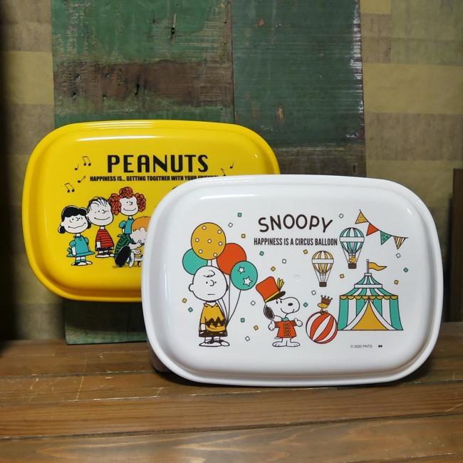 スヌーピー フタ付きランチプレート 子供食器 SNOOPY PEANUTS メラミン食器 colors-kitchen 06
