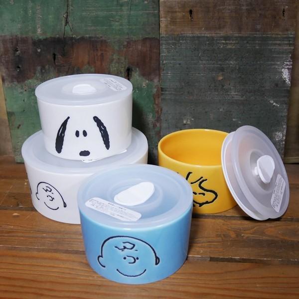 スヌーピー フェイス レンジパック 4点セット SNOOPY 保存容器|colors-kitchen|02