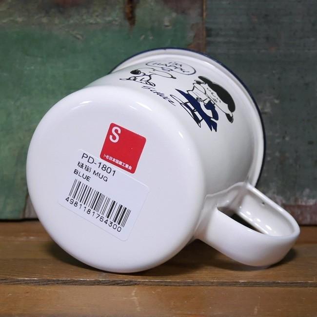 スヌーピー 琺瑯 マグカップ PEANUTS SNOOPY ホーロー コップ colors-kitchen 08