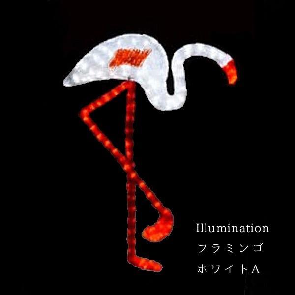 イルミネーション モチーフ 3D クリスマス 屋外 防雨 LED クリスタルグローフラミンゴ ホワイトA