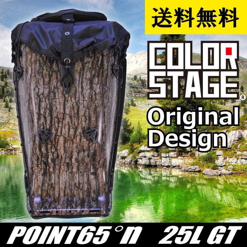 Point65 BOBLBE-E GT 25L バックパック リュック オリジナルカスタム カモフラ ウッド|colorstage