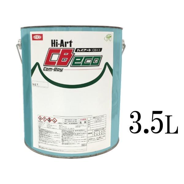 ハイアートCBエコ 主剤 ポテンシャルエロー [3.5L] イサム塗料 環境型2液ウレタン塗料 大型車両 鉄道車両 建設機器 各種金属製品
