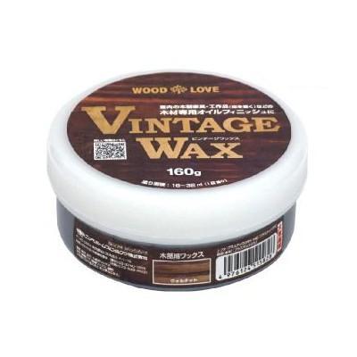 【国産】ビンテージワックス ウォルナット (ビニール手袋付き) [160g]  ヴィンテージワックス vintagewax 蜜蝋 着色 えごま 木製品 屋内 ブライワックス colour-harmony