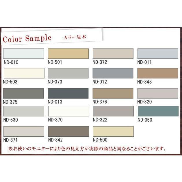 【送料無料】 防錆形ファインウレタンU100 (ND-011)つや有 [15kgセット] 日本ペイント colour-harmony 02