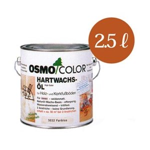 【送料無料】 オスモカラー #3062 フロアクリアー 透明ツヤ消し [2.5L] osmo・屋内・床・撥水・透明仕上げ・ペンキ・ペイント・フロアークリアー