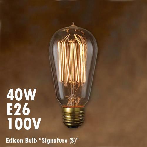 電球 レトロ おしゃれ エジソンバルブ シグネチャー (S)  40W  E26  Edison Bulb  エジソン電球 インテリア 間接照明 アメリカン雑貨|colour