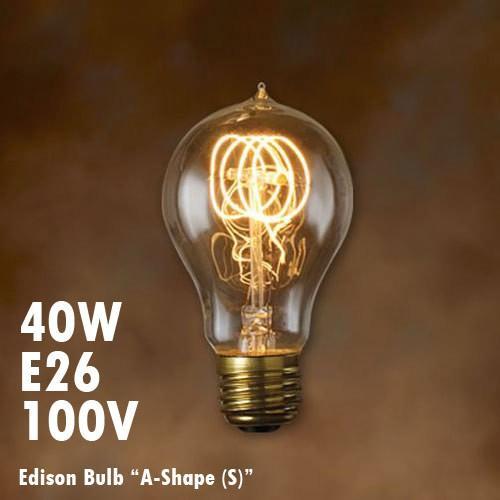 電球 レトロ おしゃれ エジソンバルブ Aシェイプ(S)  40W  E26  Edison Bulb  エジソン電球 インテリア 間接照明 アメリカン雑貨 colour