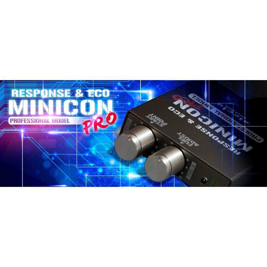 """【siecle/シエクル】 サブコンピュータ MINICON(ミニコン) ベース ベストセットアップ""""Hi-POWER""""キットforスズキ ジムニー JB64 [MCP-P17W] colt-speed 03"""