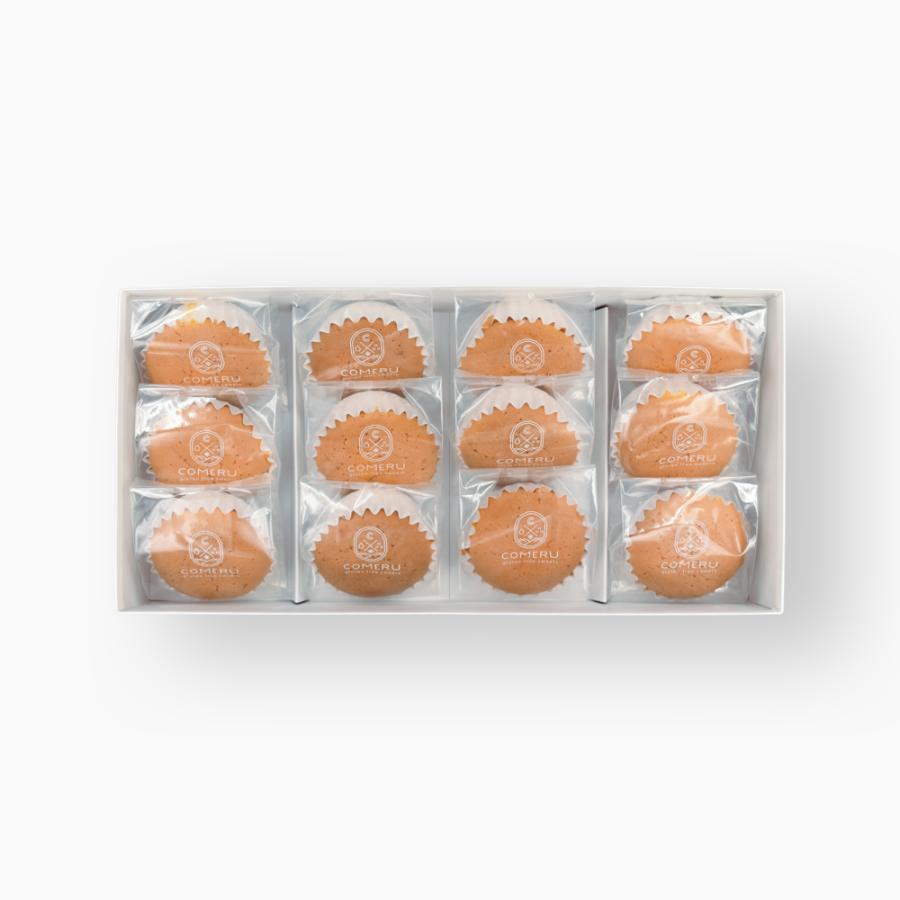 グルテンフリー お菓子 スイーツ 米粉 マドレーヌ こめこまる12個入 洋菓子 ギフト 無添加|comeru