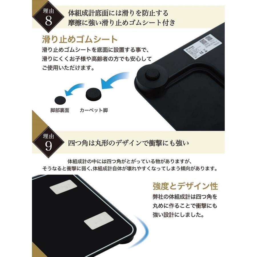 AI× 体組織計 体重計 スマホ連動 体脂肪計 高精度 体重/体脂肪率/水分率/基礎代 など13項目測定 を専用アプリに表示 InFITアプリと連動 comfortablegoods 14
