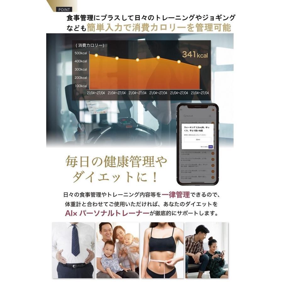 AI× 体組織計 体重計 スマホ連動 体脂肪計 高精度 体重/体脂肪率/水分率/基礎代 など13項目測定 を専用アプリに表示 InFITアプリと連動 comfortablegoods 19