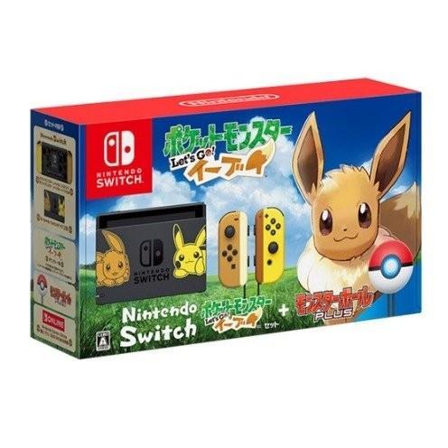 新品 Nintendo Switch ポケットモンスター Let's Go! イーブイセット