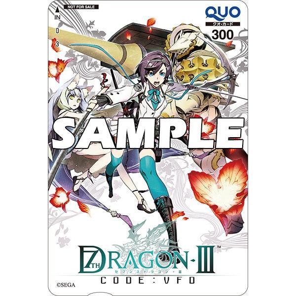 ■新品■ 3DS セブンスドラゴンIII code:VFD【COMG!オリジナルクオカード付】|comgstore|02