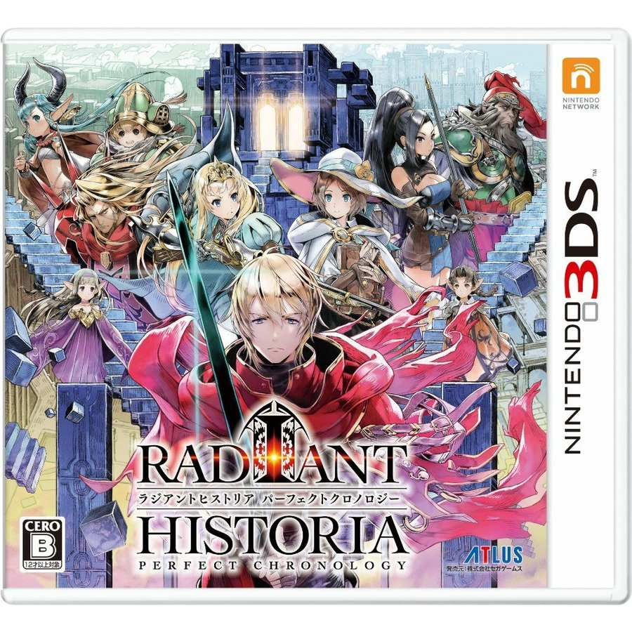 17年6月29日発売予定 新品 3DS ラジアントヒストリア パーフェクトクロノロジー(通常版) 【COMG!オリジナルクオカード付】 comgstore