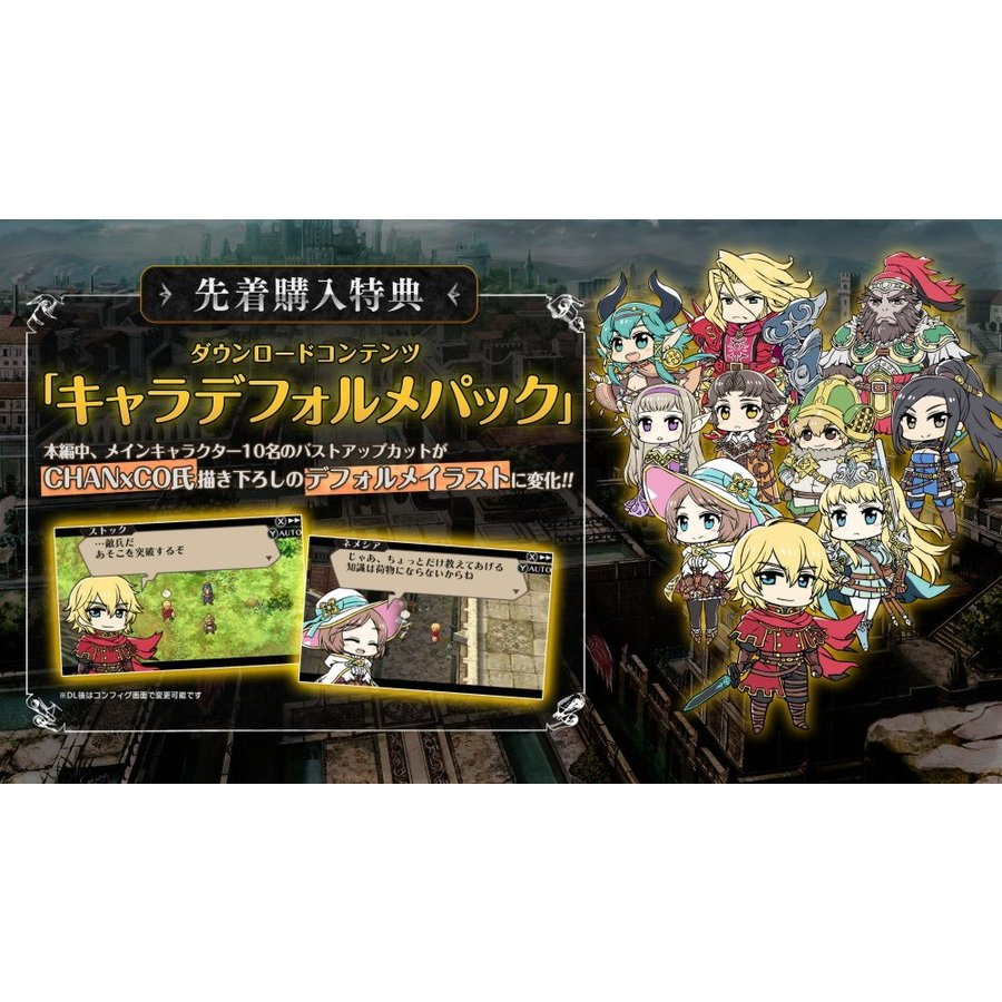 17年6月29日発売予定 新品 3DS ラジアントヒストリア パーフェクトクロノロジー(通常版) 【COMG!オリジナルクオカード付】 comgstore 02
