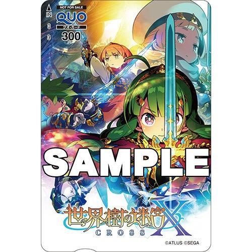 オリ特付 3DS 新品 世界樹の迷宮X(クロス) COMG!オリジナルクオカード付|comgstore|02