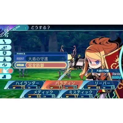 オリ特付 3DS 新品 世界樹の迷宮X(クロス) COMG!オリジナルクオカード付|comgstore|04