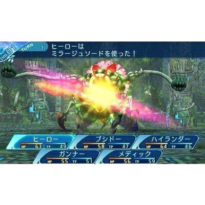 オリ特付 3DS 新品 世界樹の迷宮X(クロス) COMG!オリジナルクオカード付|comgstore|06