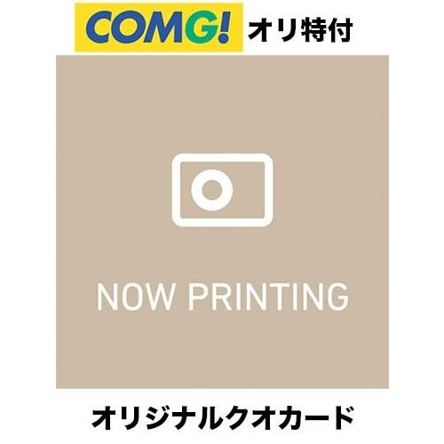 オリ特付 新品 PS4ソフト キャサリン・フルボディ(通常版)【COMG!オリジナルクオカード付】 comgstore 02