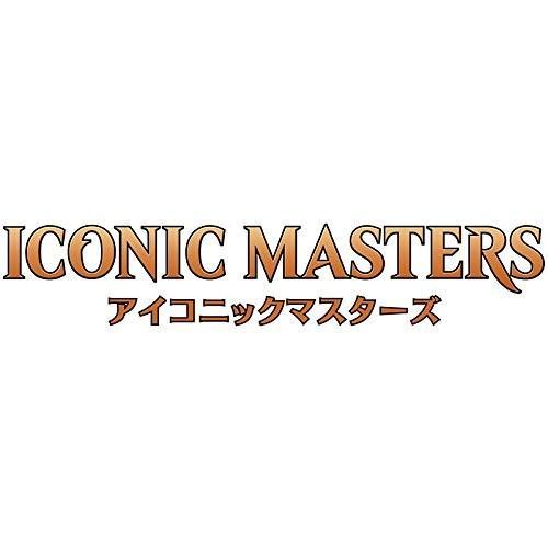 新品 日本語版 アイコニックマスターズ マジック:ザ・ギャザリング 1BOX(24パック)