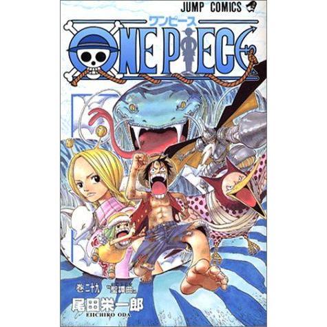 ONE PIECE-ワンピース 29巻|comicmatomegai