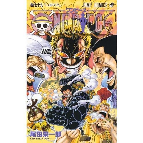 ONE PIECE 79巻|comicmatomegai