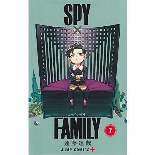 SPY×FAMILY スパイファミリー 7巻 お得なキャンペーンを実施中 メーカー公式