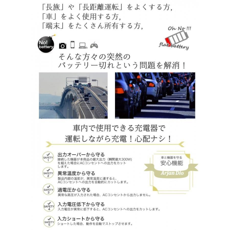 シガーソケット コンセント カー インバーター USB チャージャー 12V 車載 充電器 車中泊グッズ|commers-shop|11