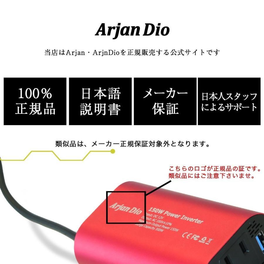 シガーソケット コンセント カー インバーター USB チャージャー 12V 車載 充電器 車中泊グッズ|commers-shop|12