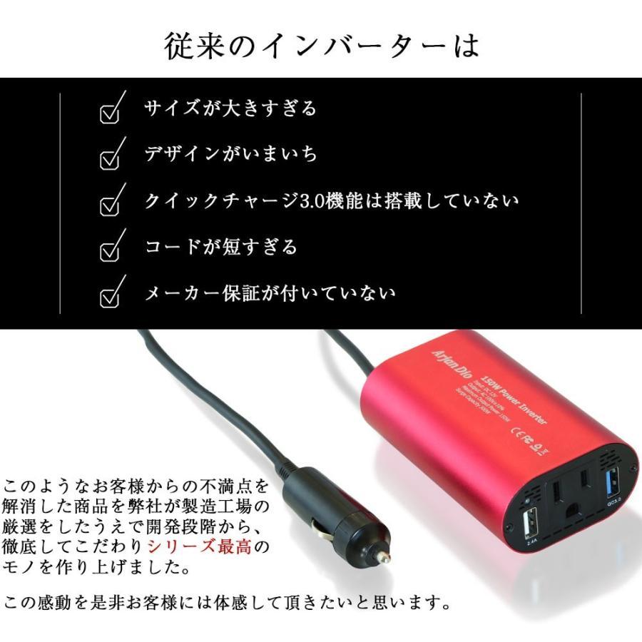 シガーソケット コンセント カー インバーター USB チャージャー 12V 車載 充電器 車中泊グッズ|commers-shop|04