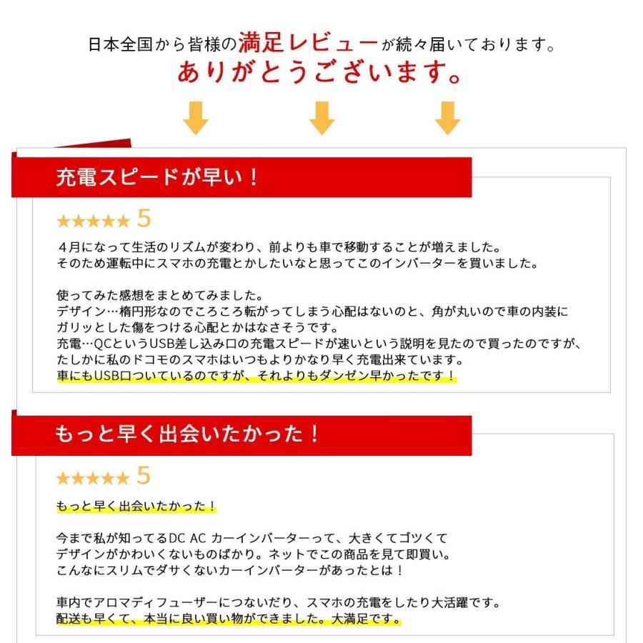 シガーソケット コンセント カー インバーター USB チャージャー 12V 車載 充電器 車中泊グッズ|commers-shop|05