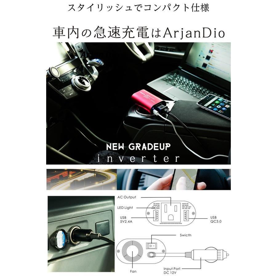 シガーソケット コンセント カー インバーター USB チャージャー 12V 車載 充電器 車中泊グッズ|commers-shop|06
