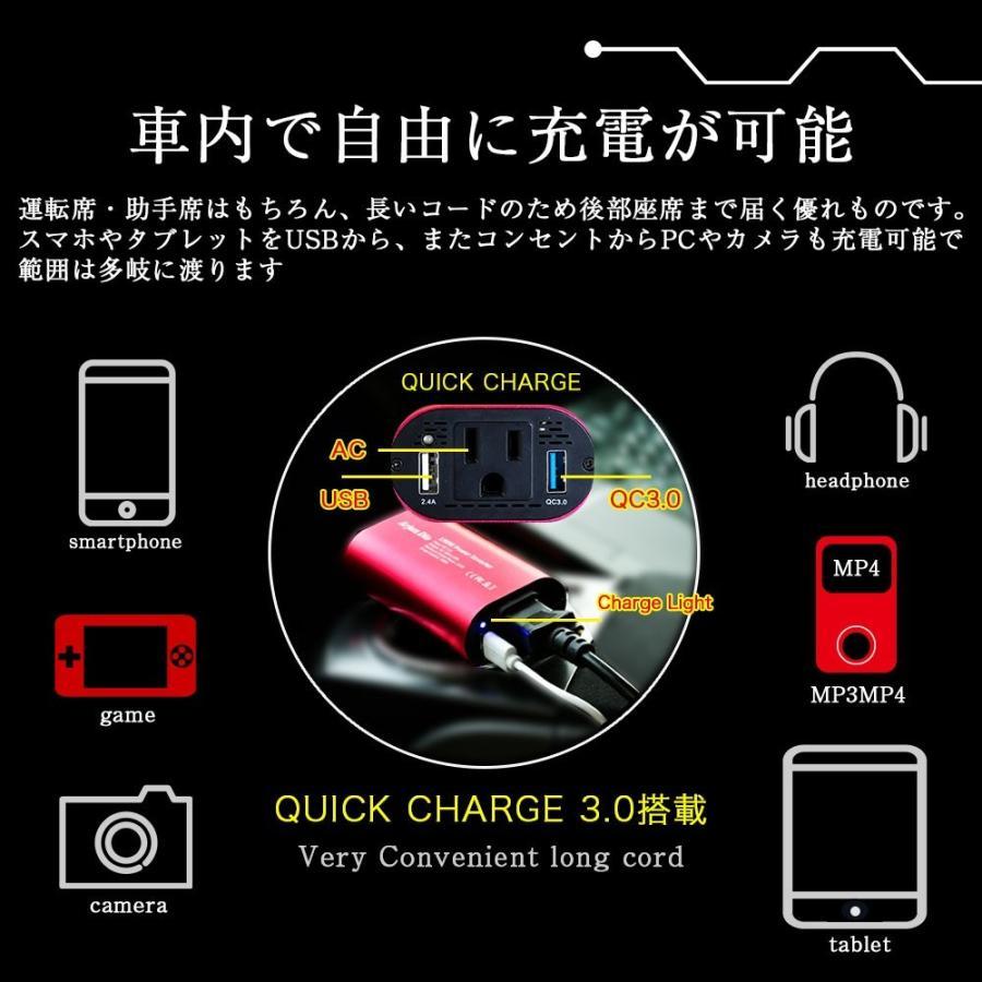 シガーソケット コンセント カー インバーター USB チャージャー 12V 車載 充電器 車中泊グッズ|commers-shop|07