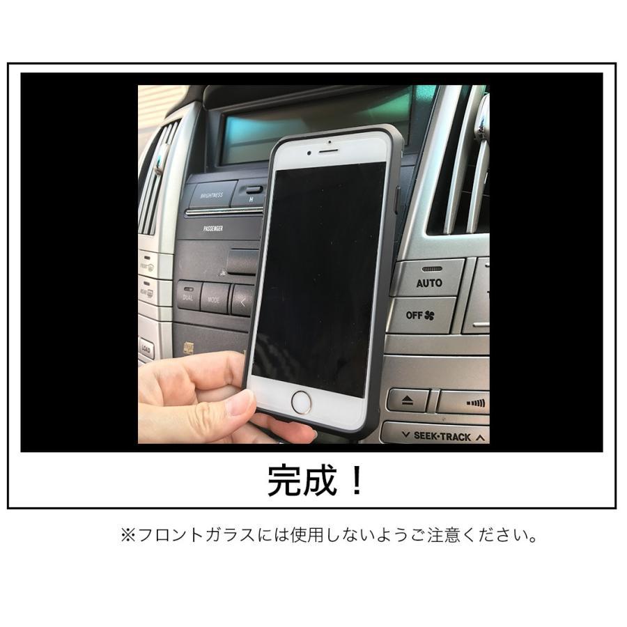 スマホホルダー 車 車載ホルダー スマホスタンド マグネット 携帯ホルダー スマートフォンホルダー|commers-shop|14
