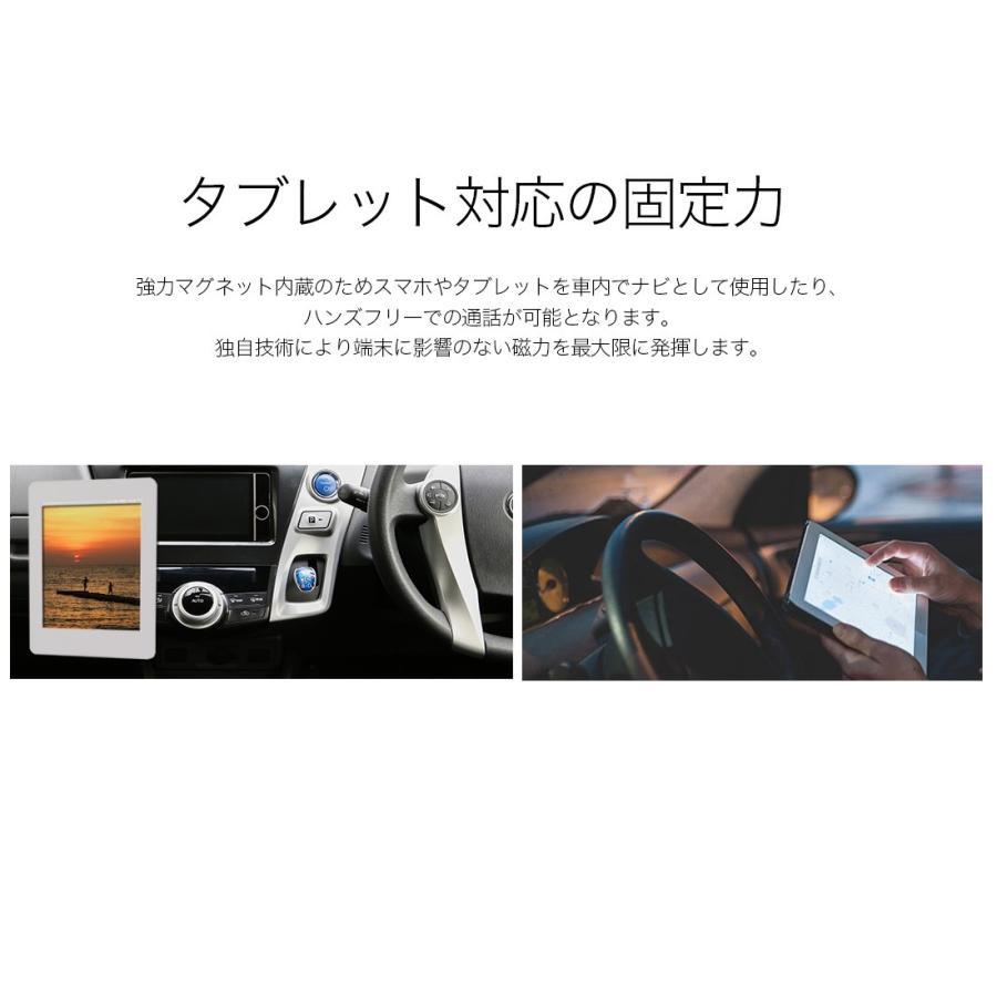 スマホホルダー 車 車載ホルダー スマホスタンド マグネット 携帯ホルダー スマートフォンホルダー|commers-shop|07