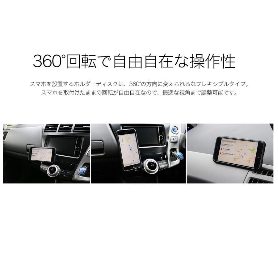 スマホホルダー 車 車載ホルダー スマホスタンド マグネット 携帯ホルダー スマートフォンホルダー|commers-shop|08
