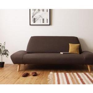 カバーリングモダンデザインローソファ オルガ オルガ 3P コンパクトソファー デザインソファー 約幅180 三人掛けソファー 3人掛けソファー 040119519