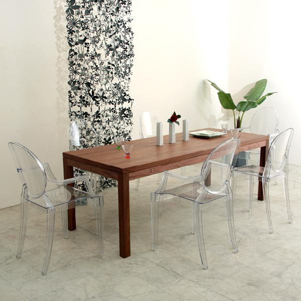 ダイニングテーブル alfonso 200cm ウォールナット 野中木工所 日本製 国産 大川家具 (北欧 ミッドセンチュリー) カフェ