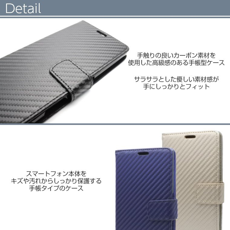 Xperia Z5 ケース Xperia Z4 Z3 Z5 Compact  スマホケース Z3 Compact カーボン 手帳型ケース SO-01H SO-02H SO-01G SO-02G 手帳型カバー Xperia 手帳ケース|como-nomo|02