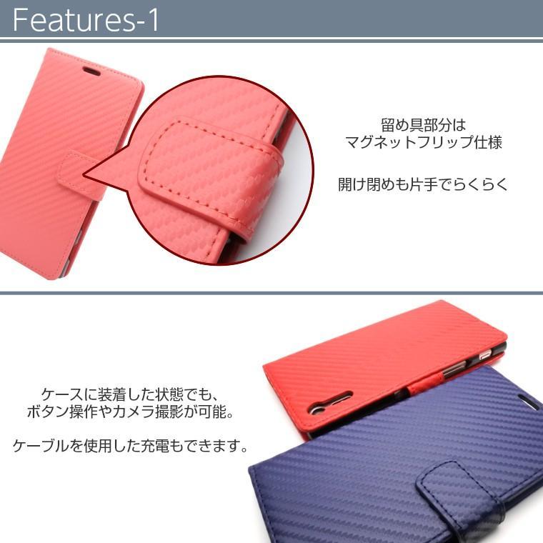 Xperia Z5 ケース Xperia Z4 Z3 Z5 Compact  スマホケース Z3 Compact カーボン 手帳型ケース SO-01H SO-02H SO-01G SO-02G 手帳型カバー Xperia 手帳ケース|como-nomo|03